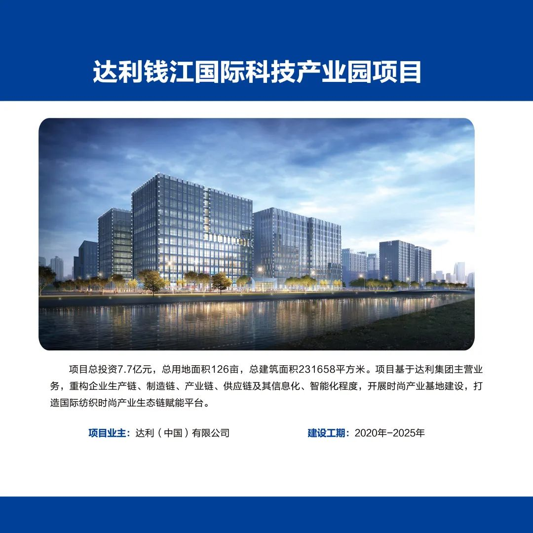 05 WeChat 圖片_20210824123432.jpg